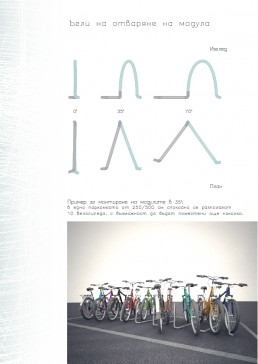 Velorama: Bicycle Rack Product Design