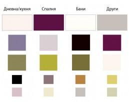 Dobrich Interior Project: Color Palette