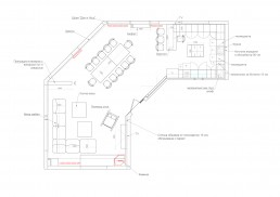 Distribution plan - Ground floor