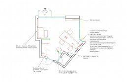 Designer's Office Interior Project: Distribution Plan