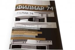 Brochure Design for Filmar 74