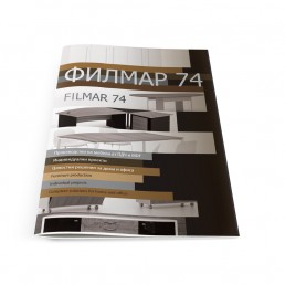 Brochure Design for Filmar 74