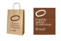 Grain World – Brand Slogan, Зърнен свят – слоган на марката