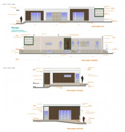 Trakata Interior and Exterior Project: Facade