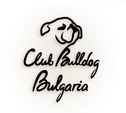 Club Bulldog Bulgaria Logo 2
