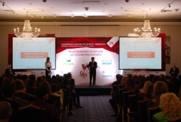 Annual Awards for Responsible Business 2016, Hotel Balkan