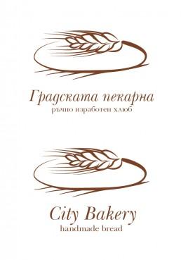 City Bakery Logo Design, Лого за Градската пекарна