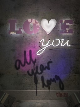 Love You – 3D Visualization Poster