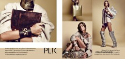PLIK Look Book 2nd spread