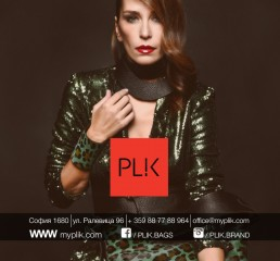 PLIK Look Book Back Cover