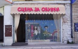 Childrens' Shoes Shop Design: Shop Window